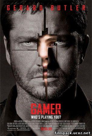 Геймер (2009) онлайн