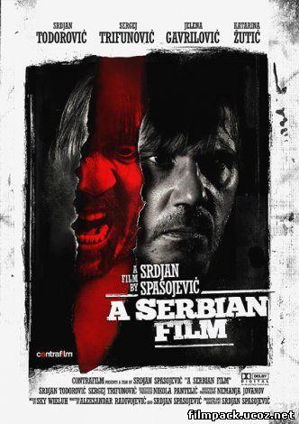 Сербский фильм (2010) онлайн