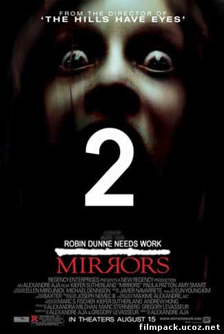 Зеркала 2 (2010) онлайн