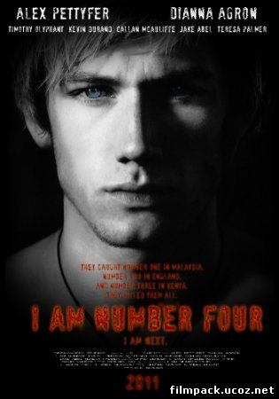 Я-Четвертый (2011) онлайн