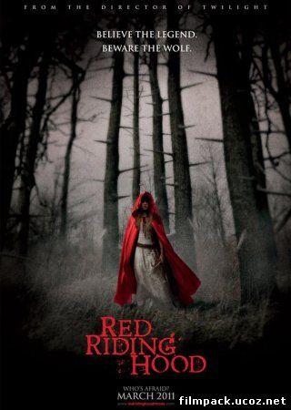 Красная шапочка (2011) онлайн