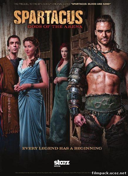 Спартак: Боги Арены (2011) Онлайн