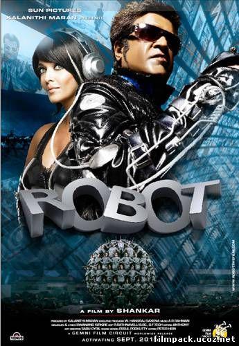 Робот (2010) онлайн