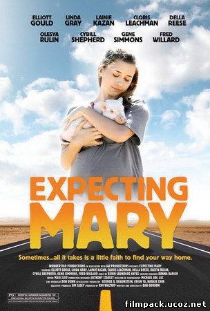 Ожидание Мери (2010) онлайн