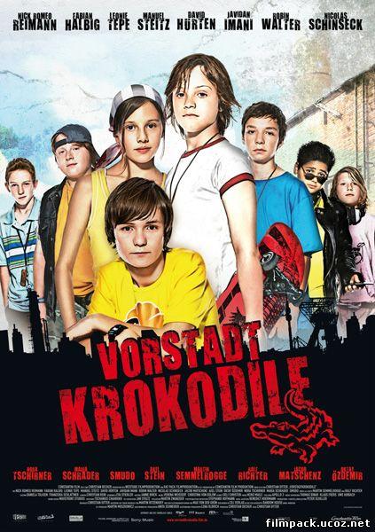 Деревенские крокодилы 2 (2010) онлайн