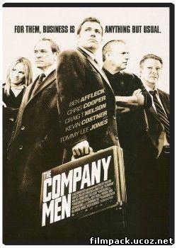 В компании мужчин (2010) онлайн