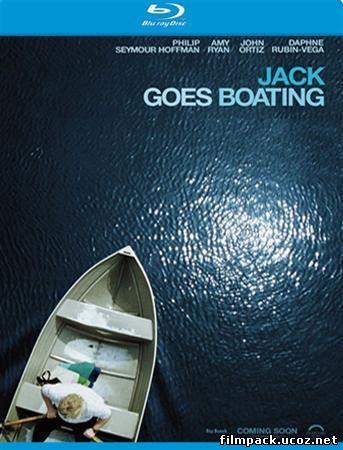 Джек отправляется в плаванье (2010) онлайн