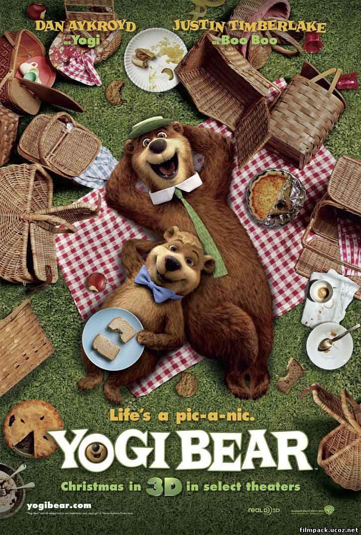 Медведь Йоги 3D (2011) онлайн