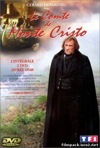 Граф Монте Кристо онлайн
