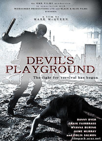Дьявольские игры (2010) онлайн