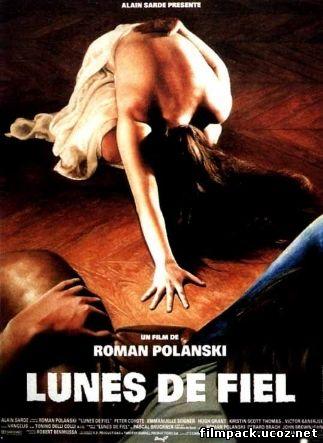 Горькая луна (1992) онлайн