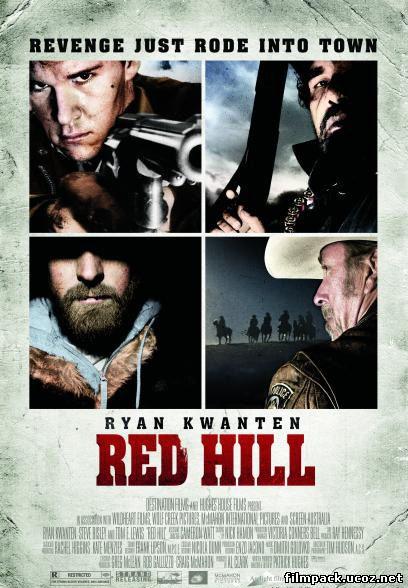 Красный холм / Червоний горб (2010) онлайн