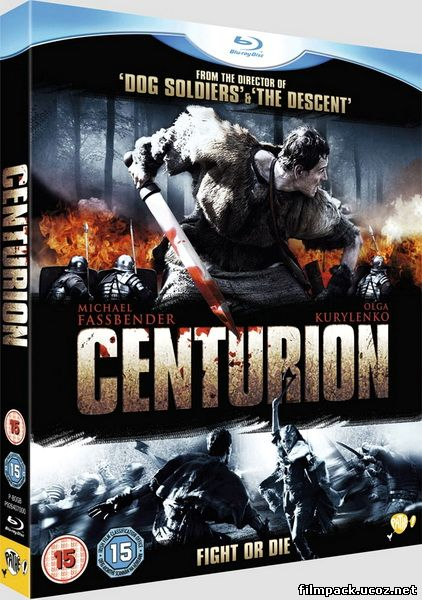 Центурион (2010) онлайн