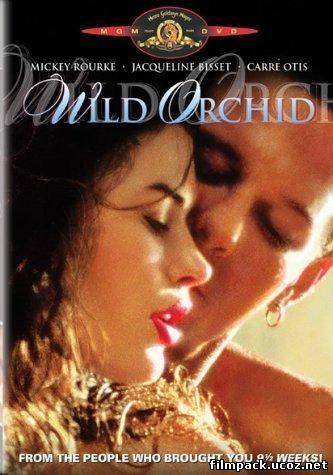 Дикая орхидея (1990) онлайн