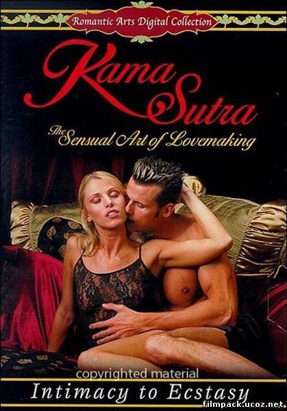 Камасутра искуство которое научит тебя как заниматся сексом.