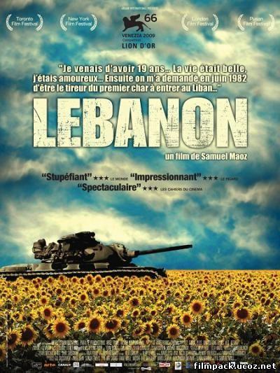 Ливан (2009) онлайн