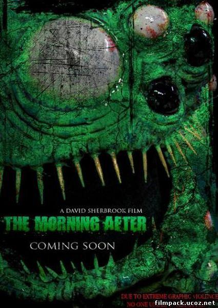 На следующее утро (2009) онлайн