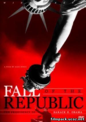 Падение Республики (2009) онлайн