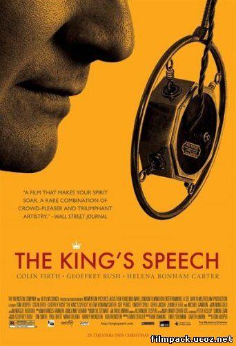 Король говорит! (2010) онлайн