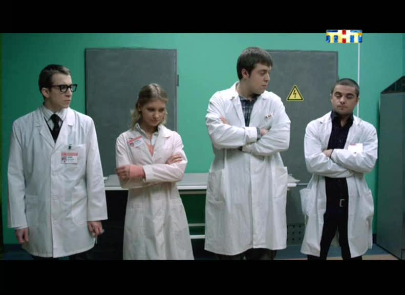 интерны 72 серия смотреть онлайн бесплатно