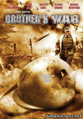Война братьев (2009) онлайн